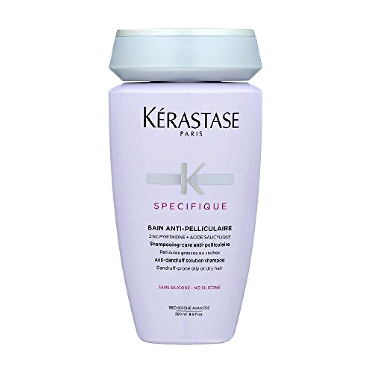ために原油オフェンスケラスターゼ(KERASTASE) スペシフィック SP バン ゴマージュ ペリキュレール 250ml [並行輸入品]