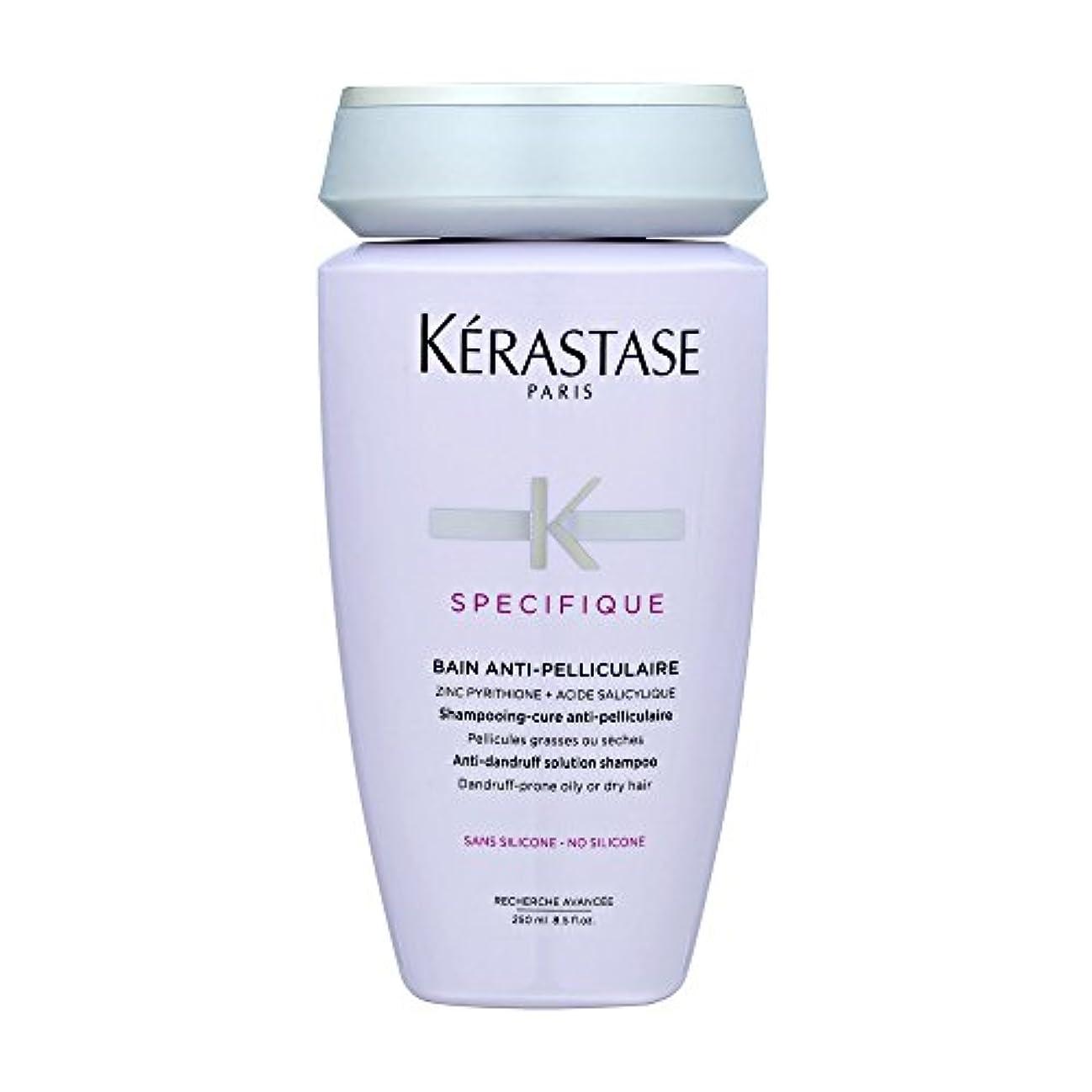 予防接種トレーダー毒性ケラスターゼ(KERASTASE) スペシフィック SP バン ゴマージュ ペリキュレール 250ml [並行輸入品]