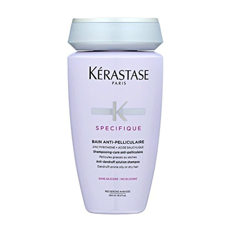 天才地域冷ややかなケラスターゼ(KERASTASE) スペシフィック SP バン ゴマージュ ペリキュレール 250ml [並行輸入品]