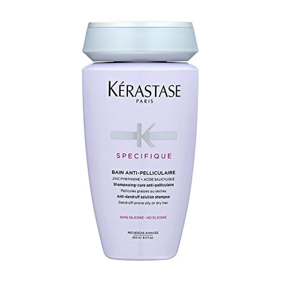 マサッチョ高価な陽気なケラスターゼ(KERASTASE) スペシフィック SP バン ゴマージュ ペリキュレール 250ml [並行輸入品]