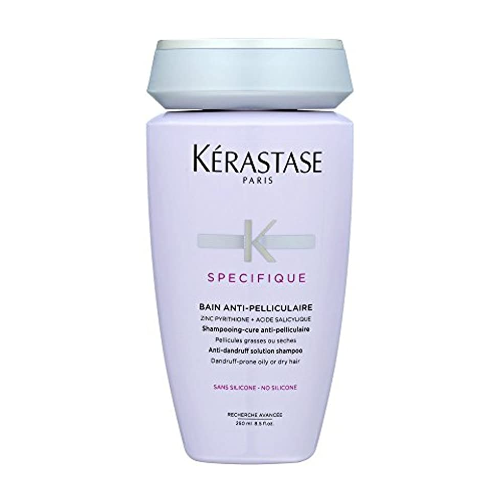 ケラスターゼ(KERASTASE) スペシフィック SP バン ゴマージュ ペリキュレール 250ml [並行輸入品]