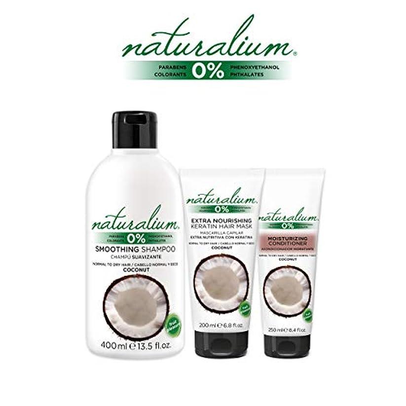 情熱的ジャンピングジャック手荷物Naturalium PACKココナッツヘアーキットホワイト