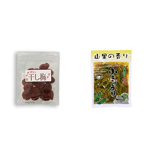 [2点セット] 種なし干し梅(90g)・山里の香り 青唐辛し味噌 小きゅうり(250g)
