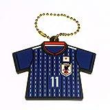 ユニフォーム型 ラバーキーチェーン サッカー日本代表ver. ロシアW杯メンバー 背番号11 宇佐美貴史 ガチャガチャ ガチャポン ガシャポン
