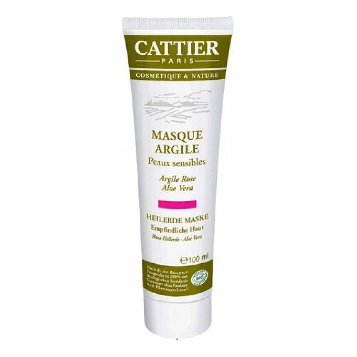 取り付け掃く酸化物カティエ(CATTIER) ピンククレイマスク(敏感肌用) 100ml(並行輸入品)/配送後4~6日でお届け