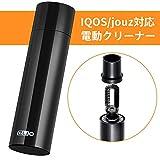 iqosクリーナー IQOS/jouz対応電動クリーナー アイコス専用 電子タバコ自動清潔 自動クリーニング 電子タバコ掃除キット メンテナンス 電動ブラシクリーナー タールクリーン ブラックiQOS、iQOS 2.4、iQOS 2.4 PLUS対応
