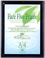 フレーム Face Fiveフェイスファイブフレーム スモーク A4対応絵画 インテリア 壁掛け アート ポスター フック 海 ピカソ 額縁