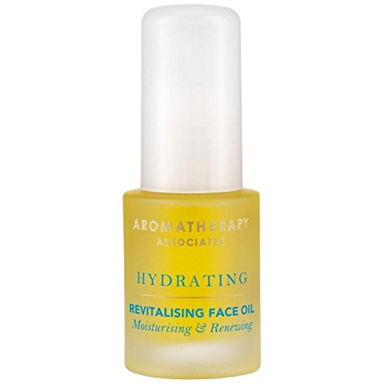 控えめなケイ素引き潮[Aromatherapy Associates] リバイタライジングフェイスオイル15ミリリットルを水和アロマセラピーアソシエイツ - Aromatherapy Associates Hydrating Revitalising Face Oil 15ml [並行輸入品]
