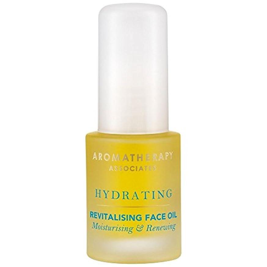 影響力のある内向き学生[Aromatherapy Associates] リバイタライジングフェイスオイル15ミリリットルを水和アロマセラピーアソシエイツ - Aromatherapy Associates Hydrating Revitalising Face Oil 15ml [並行輸入品]