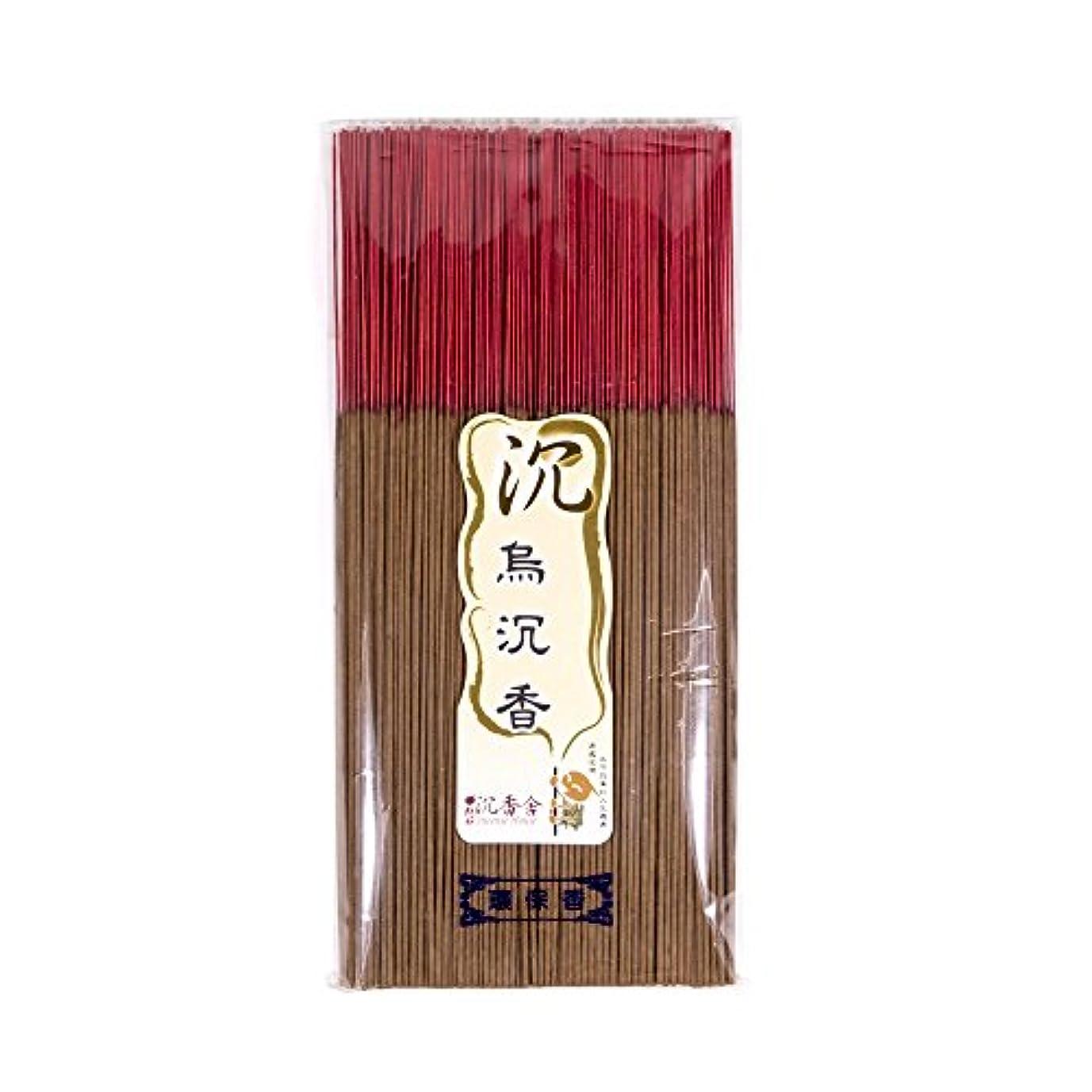 ノーブル辛いすべき台湾沉香舍 烏沈香 台湾のお香家 - 沈香 30cm (木支香) 300g 約400本