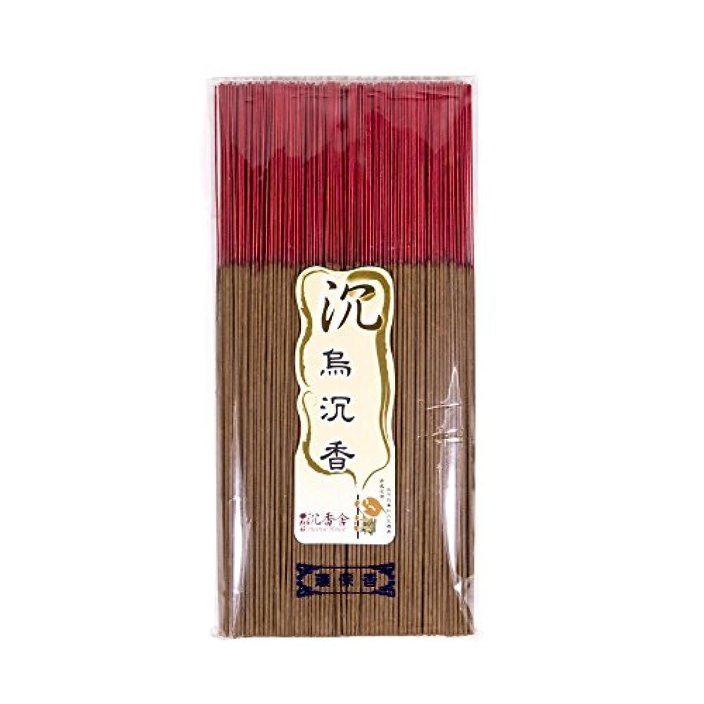 ピック拍手する女性台湾沉香舍 烏沈香 台湾のお香家 - 沈香 30cm (木支香) 300g 約400本