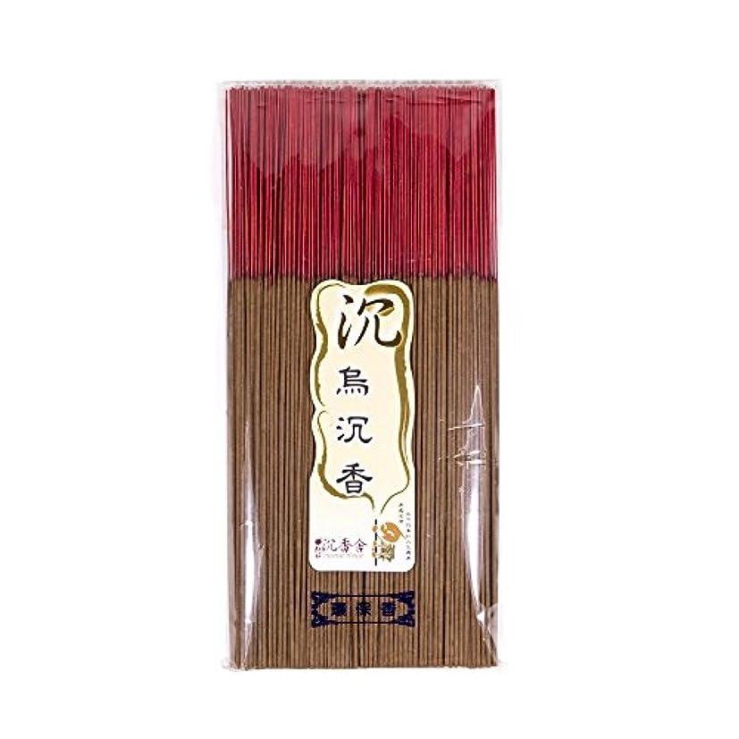 国気付くすり減る台湾沉香舍 烏沈香 台湾のお香家 - 沈香 30cm (木支香) 300g 約400本