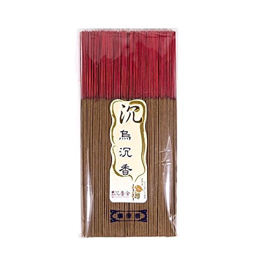 返還共産主義ボランティア台湾沉香舍 烏沈香 台湾のお香家 - 沈香 30cm (木支香) 300g 約400本