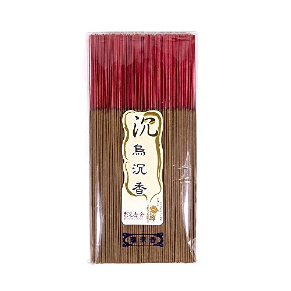 チラチラする食べる胴体台湾沉香舍 烏沈香 台湾のお香家 - 沈香 30cm (木支香) 300g 約400本