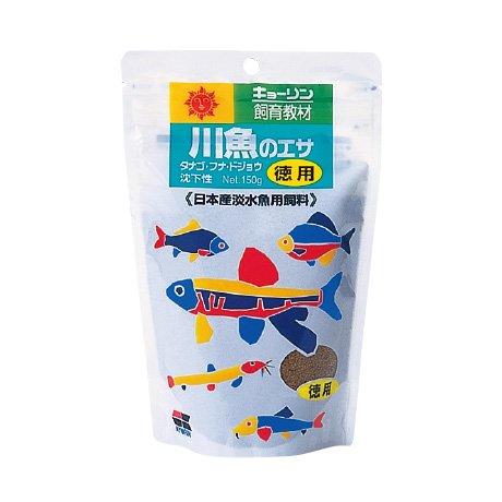 教材川魚のエサ 150g 徳用 飼育教材用飼料 キョーリン