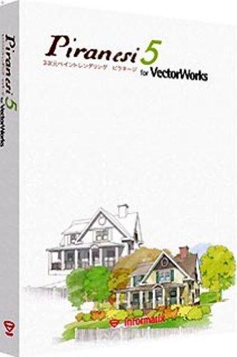 Piranesi V5.0 for VectorWorks