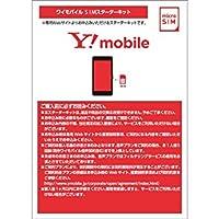 【ワイモバイル】Y!mobile SIMスターターキット マイクロ 音声通話/データ通信共通(契約事務手数料 無料) ZGP680 SIMカード
