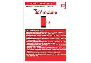 ワイモバイル(Y!mobile)SIMスターターキット マイクロ(Huawei他対応)音声通話/データ通信共通(契約事務手数料 無料) ZGP680