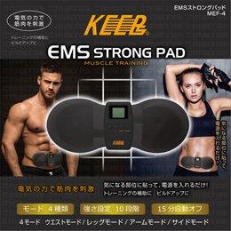 キープス EMS ストロング パット 腹筋マシン ベルト MEF-4