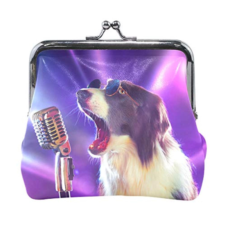 AOMOKI 財布 小銭入れ ガマ口 コインケース レディース メンズ レザー 丸形 おしゃれ プレゼント ギフト オリジナル 小物ケース ワンコ 歌う犬