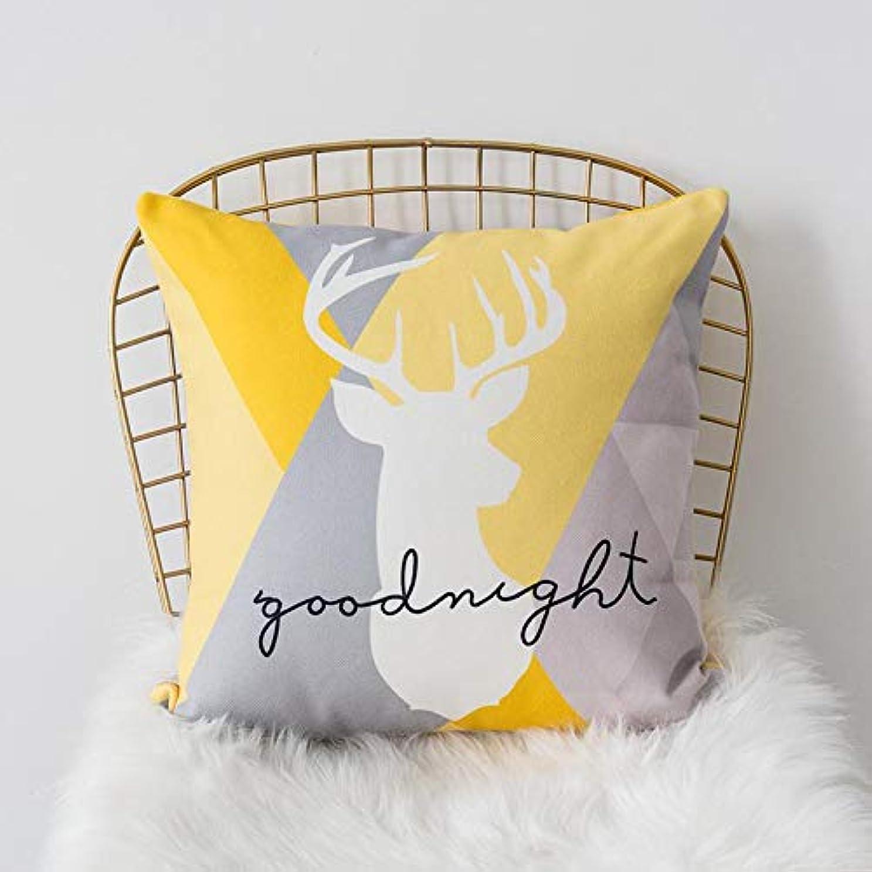 メディック使用法鉛SMART 黄色グレー枕北欧スタイル黄色ヘラジカ幾何枕リビングルームのインテリアソファクッション Cojines 装飾良質 クッション 椅子