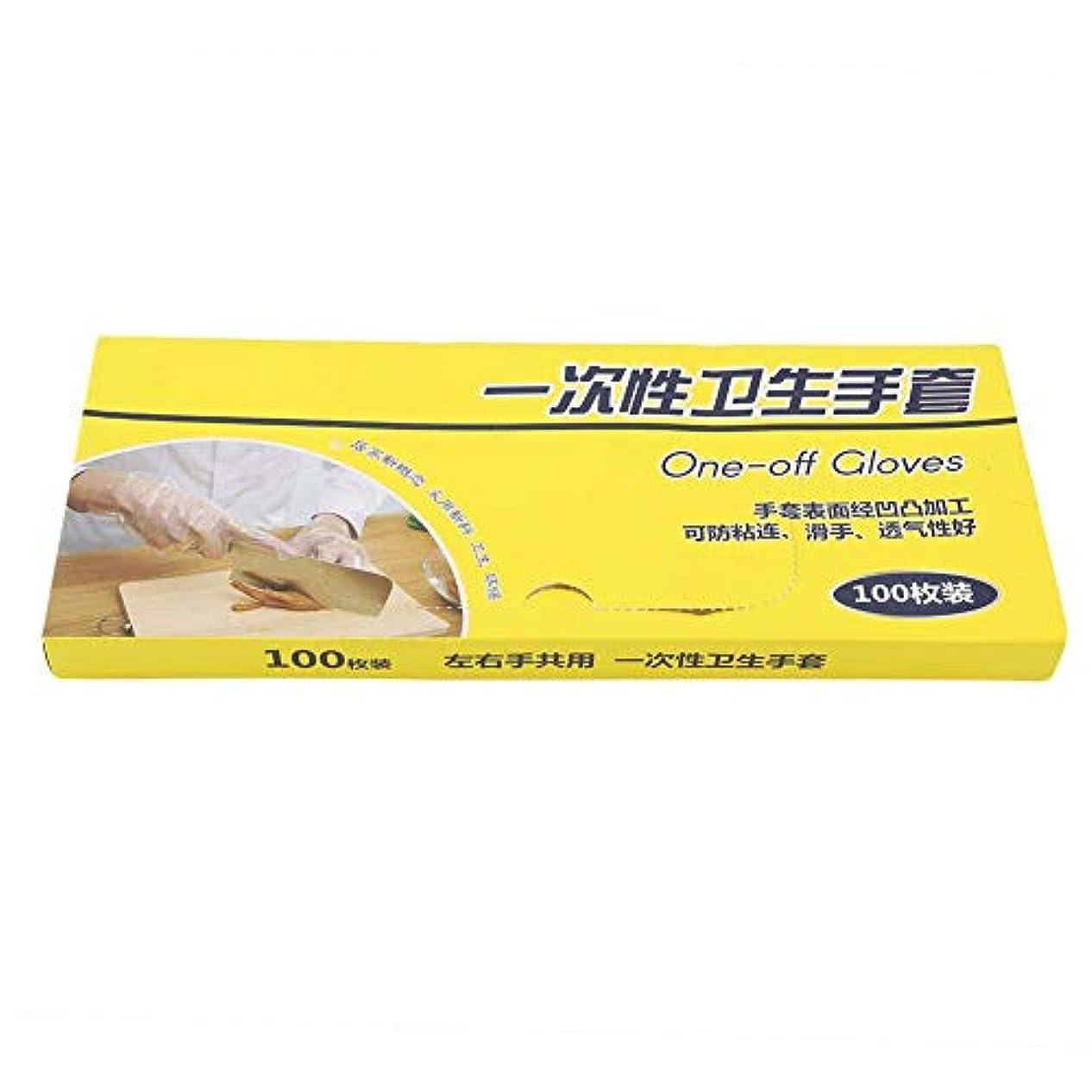ウッズ快適面倒使い捨て手袋、100個/箱透明透明滑り止めは、バーベキュー看護染め髪を調理するための使い捨て手袋を厚くします