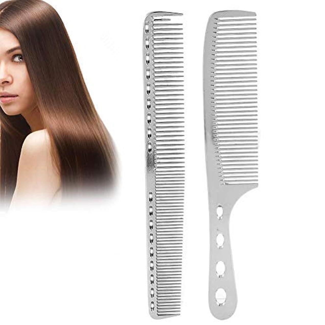 パブ純粋に彼らのものProfessional Styling Comb, 2Pcs / set Hair Comb Space Aluminum Stainless Steel Antistatic Sparse Haircut Comb...