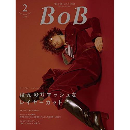 月刊BOB 2017年2月号