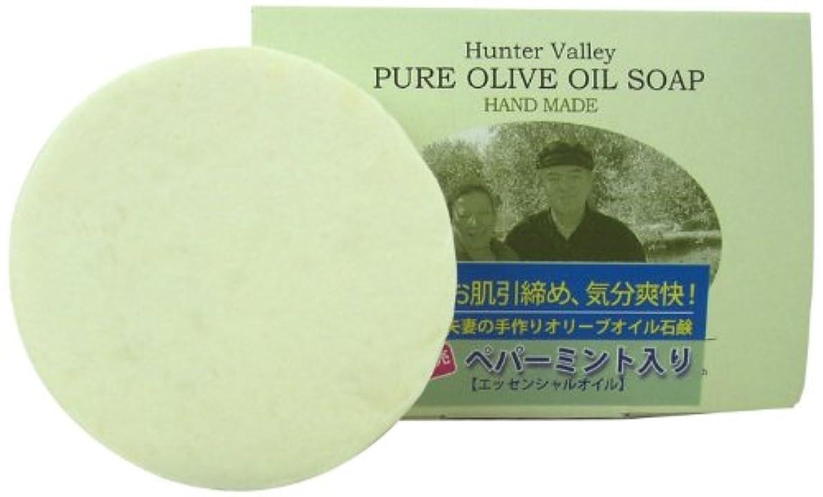 ポテト死にかけている梨バロッグ夫婦の手作りオリーブオイル石鹸 (オリジナル) 100g