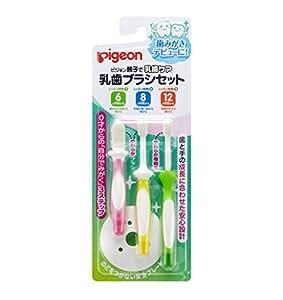 ピジョン Pigeon 乳歯ブラシセット 前歯が生え始める頃から(6~8ヵ月頃) 自分でみがくトレーニング
