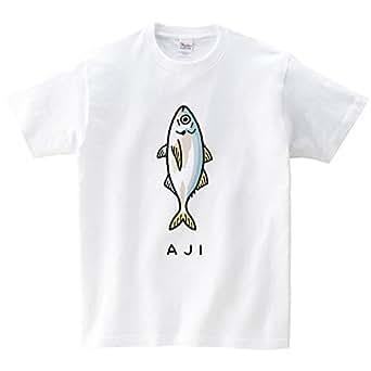 アジ(Tシャツ・ホワイト)(Sサイズ) (tsukamotojunko)