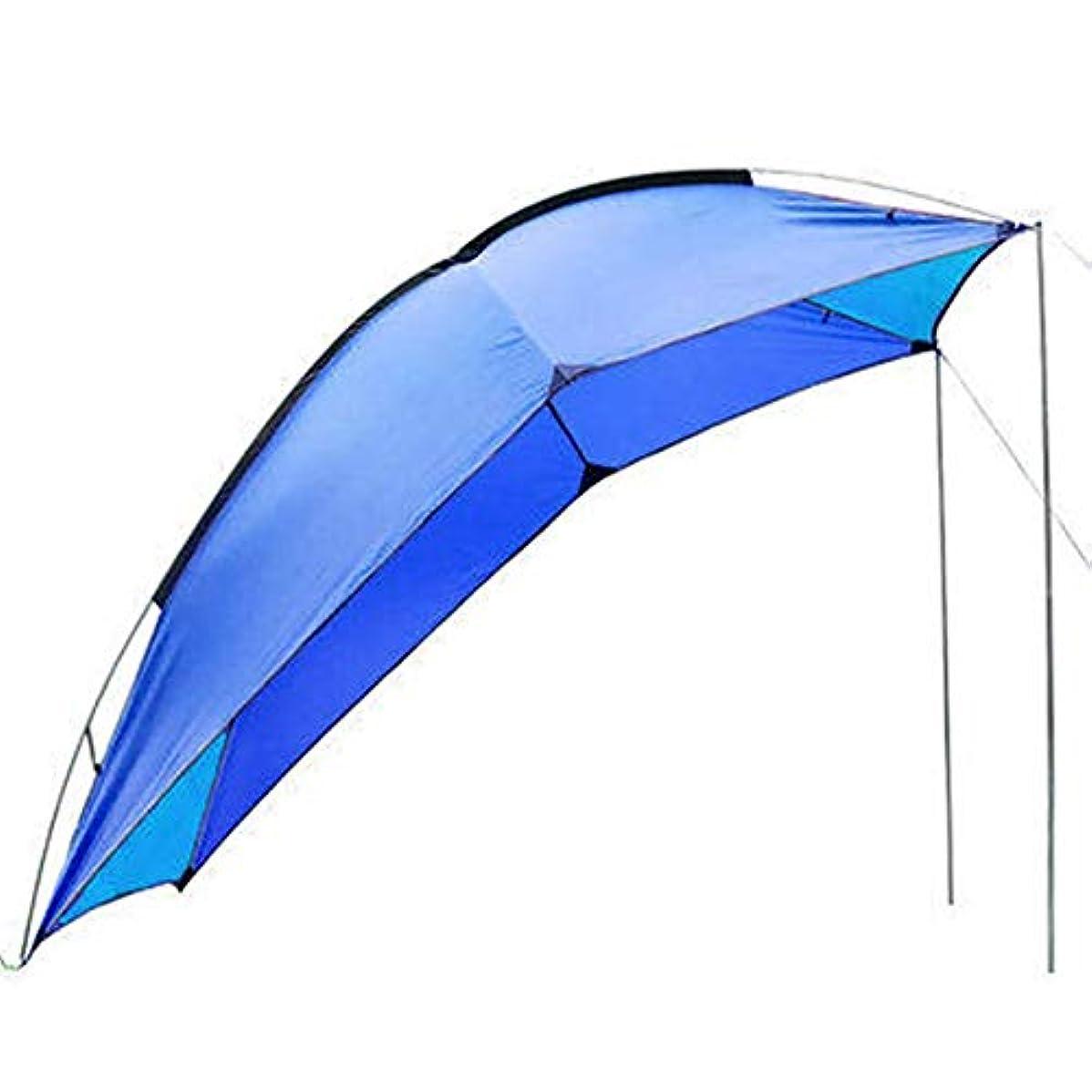 差し引く含意拍手JIANFEI 天幕 キャンプ テント タープキャンプピクニック ビーチテント 防水 、4色 (Color : Blue, Size : 240x190x200cm)