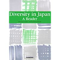 Diversity in Japan:A Reader―アメリカ人の目から見た日本の多様性