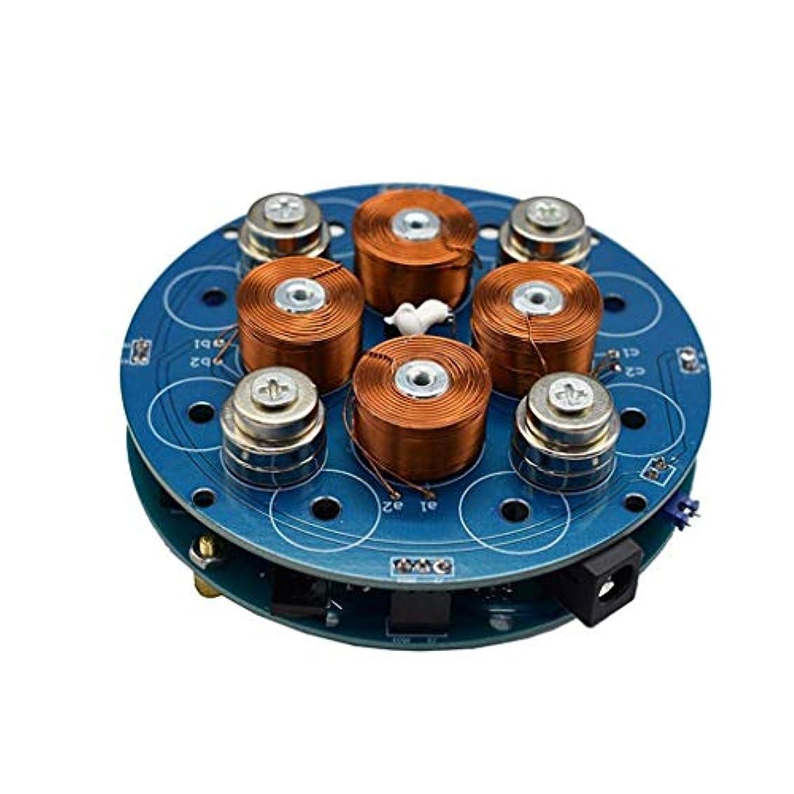 反発奨学金はさみJun® 密閉型アナログ回路インテリジェントDIYプッシュ型磁気浮上