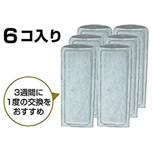 ジェックス バクテリアスリムマット6個入 スリムフィルター用交換ろ過材