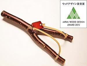 ウッドデザイン賞 2015 受賞 森パチ スリングショット ゴムパチンコ 千葉県産の自然木と天然皮革使用