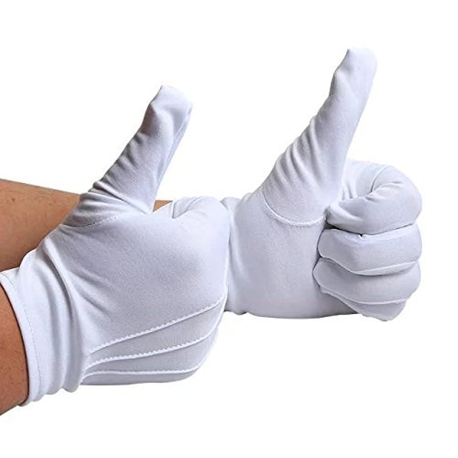気付くフリンジ柱【10双組セット】 ナイロン 手袋 白 紳士 水洗い可 スリット無し