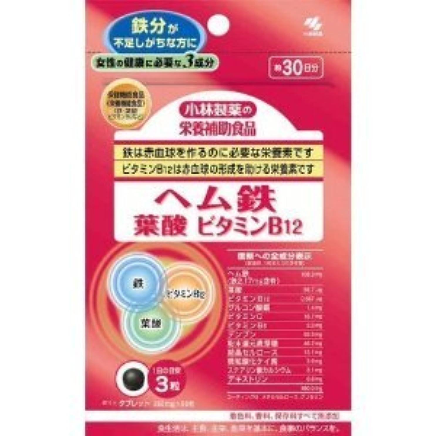 意外難民動小林製薬の栄養補助食品ヘム鉄葉酸ビタミンB12(90粒)×4個セット