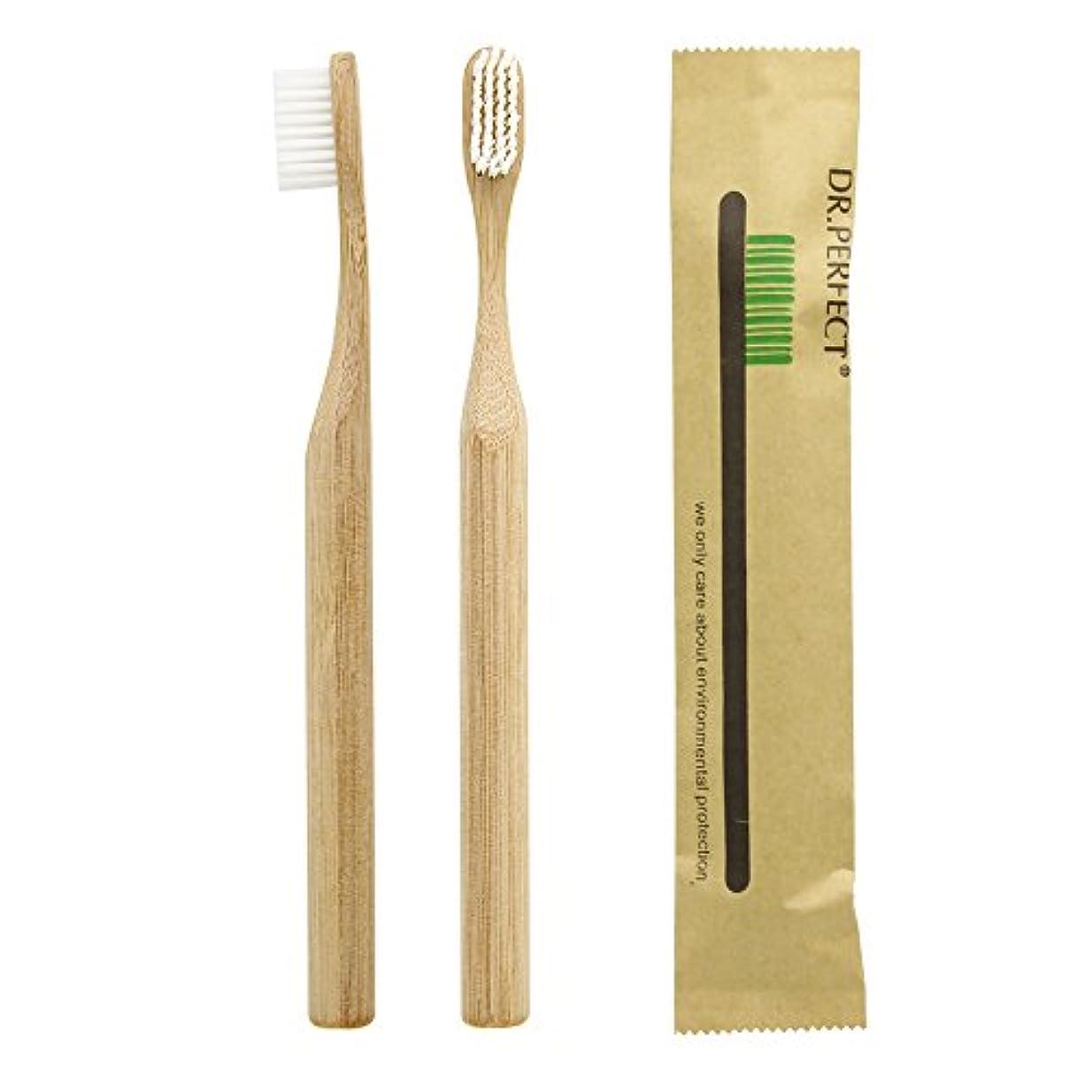 村一瞬月曜Dr.Perfect Bamboo Toothbrush アダルト竹の歯ブラシ ナイロン毛 環境にやさしい製品 (ホワイト)