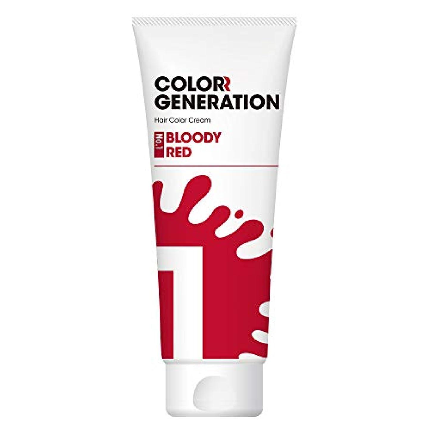 製品偽装するコモランマサードパーク COLORR GENERATION BLOODY RED ブラッディレッド 150g