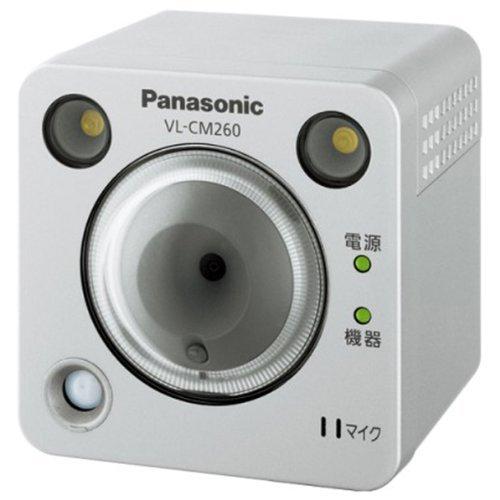 パナソニック センサーカメラ ライト付屋外タイプ VL-CM...
