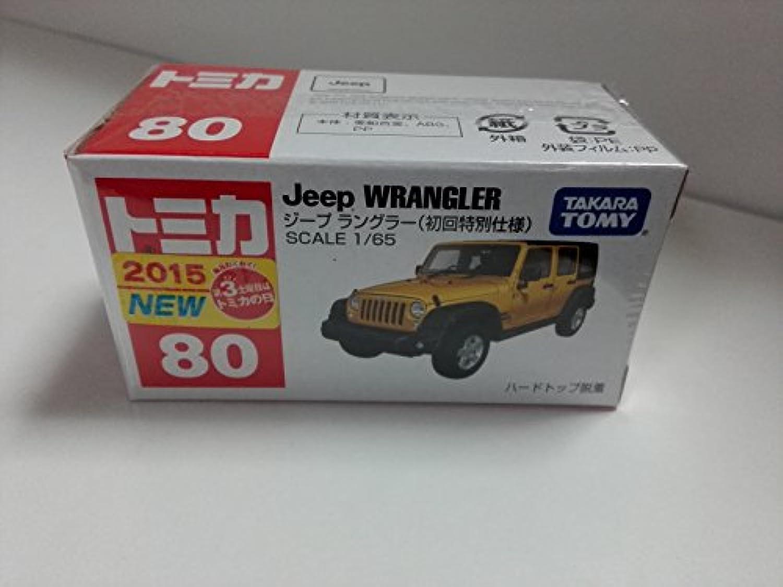 絶版トミカ №80 ジープ ラングラー 初回カラー クレイジーミニカーサークルケース付き アマゾン倉庫発送