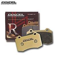 DIXCEL ディクセル ブレーキパッド R01タイプ リア用 ミラージュ アスティ CJ4A 95/11~00/08 RX Version R
