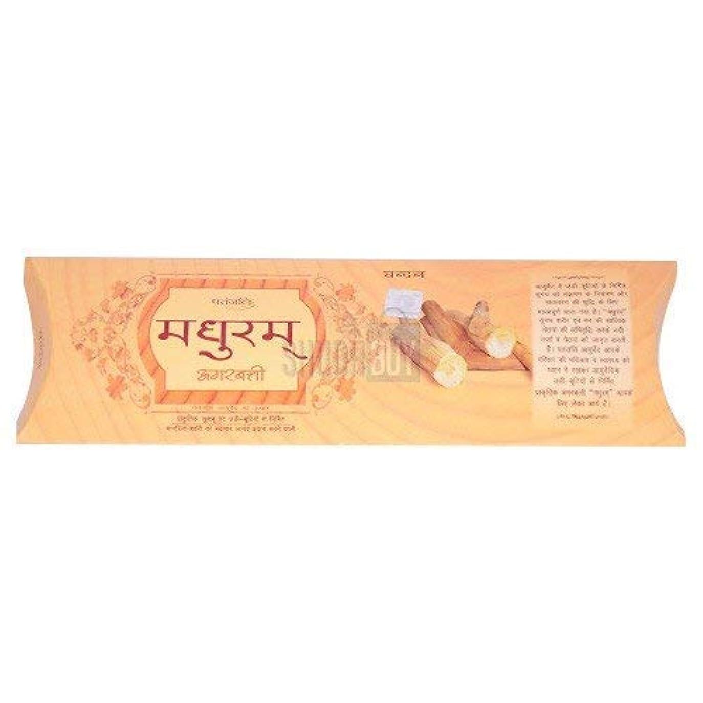 アルバニー褐色周辺Patanjali Madhuram Chandan Agarbatti (Pack of 13)