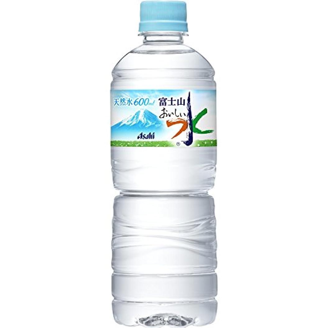 ブッシュ反響する月アサヒ飲料 おいしい水 富士山 600ml×24本