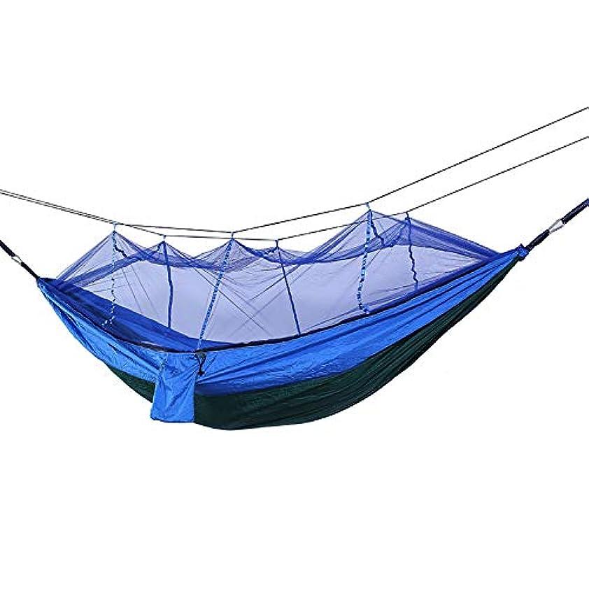 海外で致命的スティーブンソンハンモック 蚊帳付き アウトドア 収納袋付き 幅広 軽量 カラビナ付き 吊りテントみ ハイキング 公園 登山用 野外