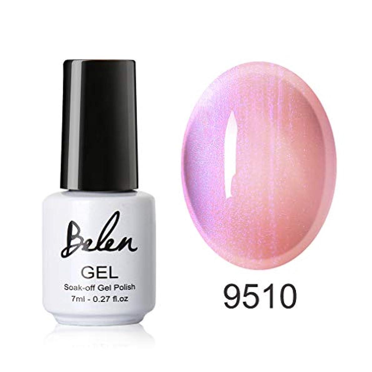 重なるピクニックをする検証Belen ジェルネイル カラージェル 貝殻系 1色入り 7ml 【全9色選択可】
