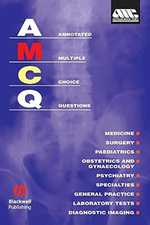 つらいお香タヒチAnnotated Multiple Choice Questions: Australian Medical Council