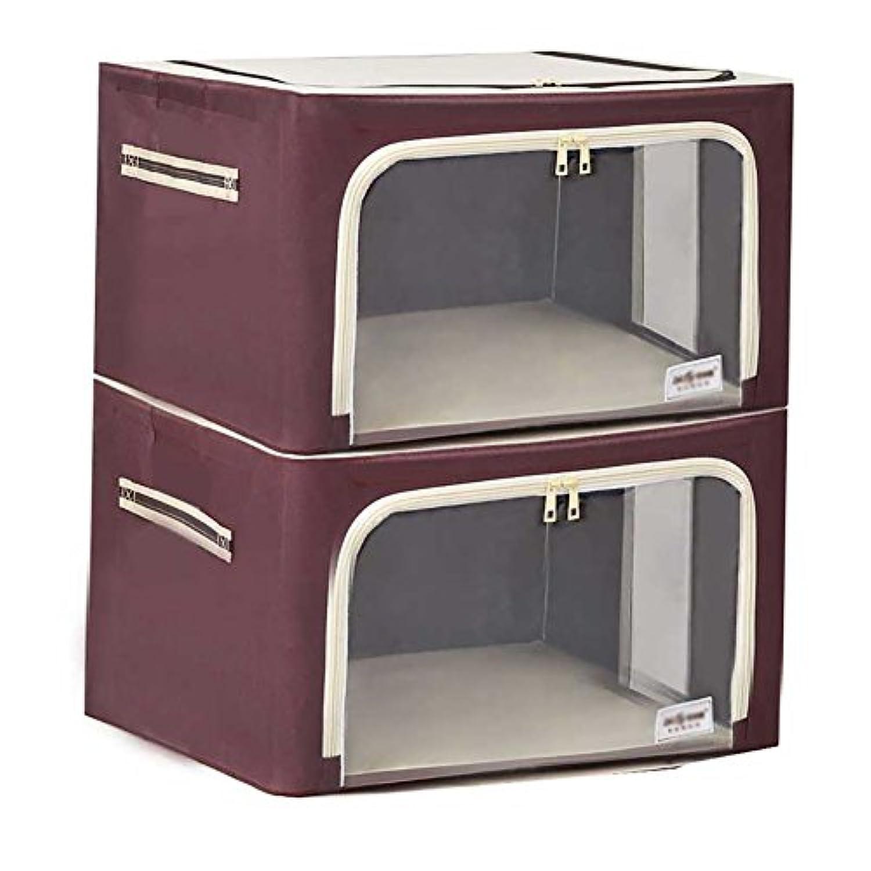 56l衣類収納ボックス、環境保護材質防塵防湿匂いなし、清掃しやすいビジュアルウインドウデザイン(2個)