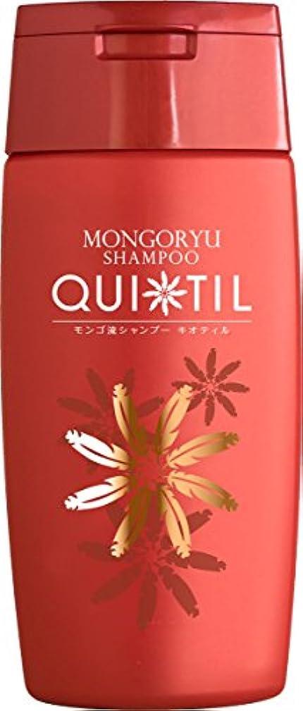 いいね適度なとまり木モンゴ流 リペアシャンプー キオティル 200ml/女性用スカルプシャンプー ノンシリコン アミノ酸 弱酸性 ヘアケア ダメージケア
